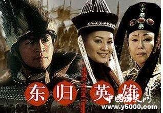 探秘:遗留在外国的那些中国后裔