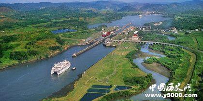 巴拿马运河简介巴拿马运河的历史