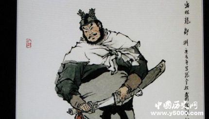 邹渊生平简介邹渊的故事邹渊是怎么死的?